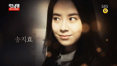 monday-couple-blank-ji-hyo
