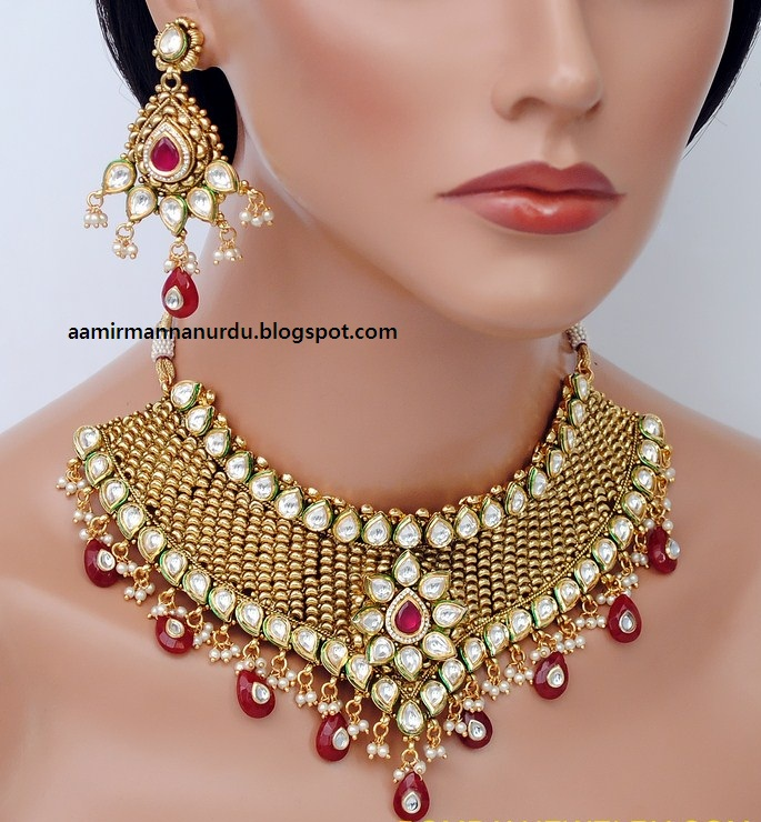 Indian Kundan Bridal Jewellery Collection 19 Fashion