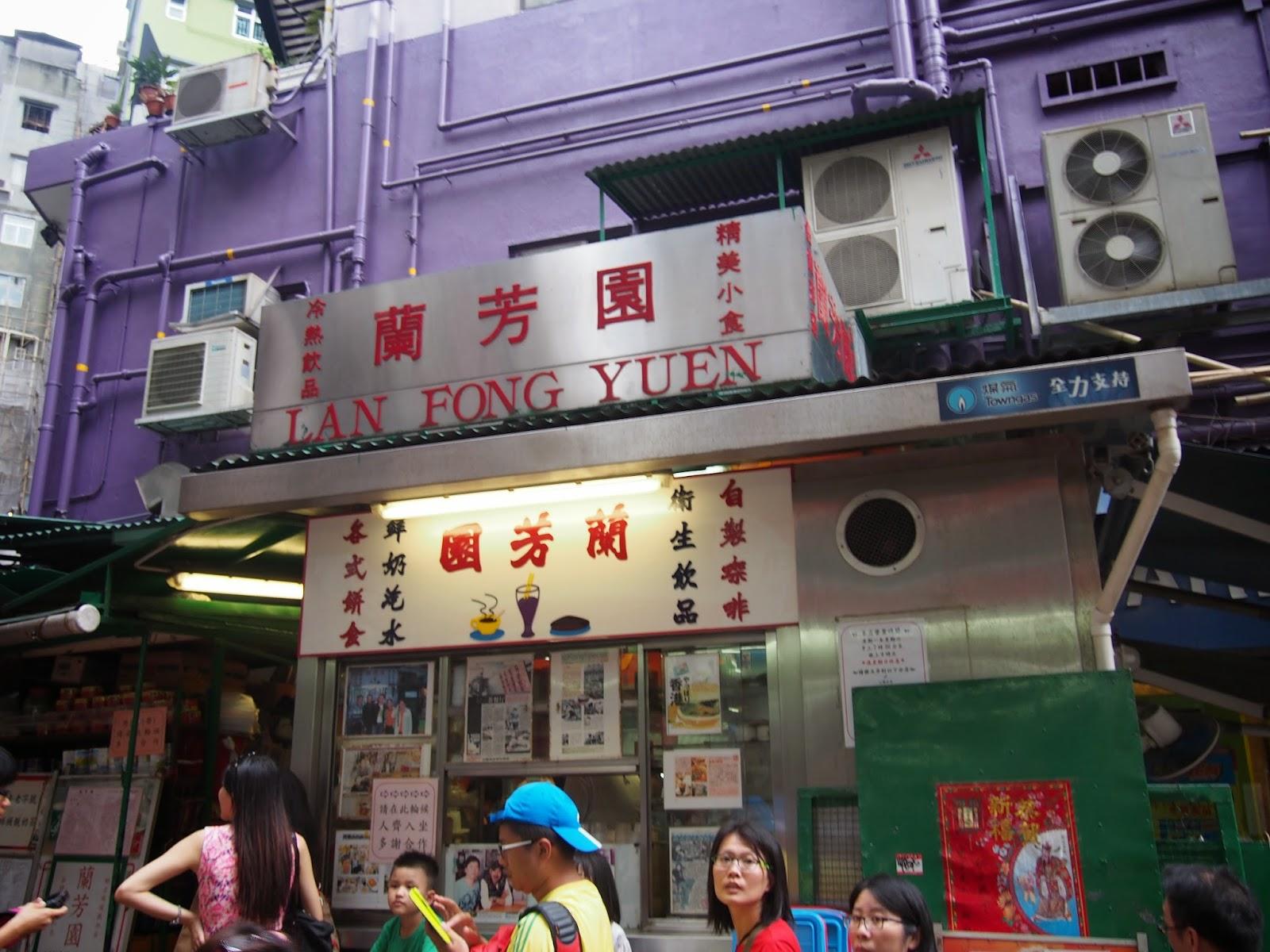 香港好吃好玩之鐡腿行: 20140712香港鐵腿行Day1