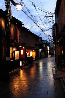 京都, Kyoto
