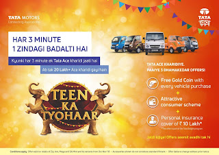 Tata Motors launch teen ka tyohar campaign