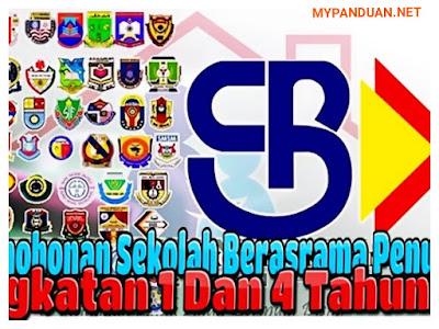 Permohonan Kemasukan SBP Tingkatan 1 dan Tingkatan 4 Tahun 2018 Online