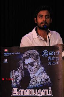 Inayathalam Tamil Movie Audio Launch Stills  0036.jpg