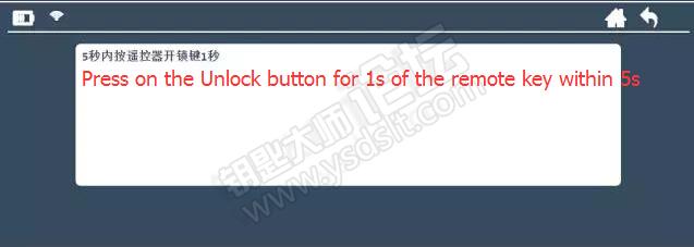 press-unlock-button