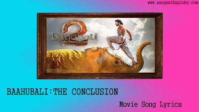 baahubali-the-conclusion-telugu-movie-songs-lyrics