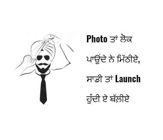 Punjabi Attitude Status In Hindi