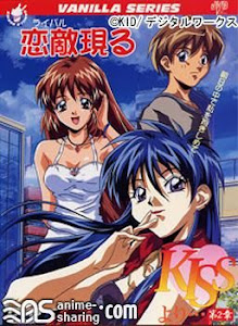 Kiss yori Episode 2 English Subbed