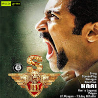 Singam 3 (2016) Telugu Movie Audio CD Front Covers, Posters, Pictures, Pics, Images, Photos, Wallpapers