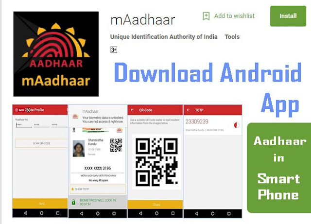 how-to-download-maadhaar-app-on-android-devices