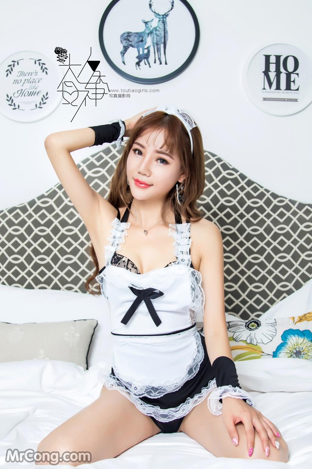 TouTiao 2016-11-25: Model Ya Xin (亚鑫) (27P)