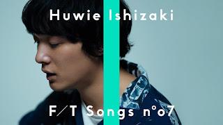 Música - Huwie Ishizaki - 石崎ひゅーい - さよならエレジー / THE FIRST TAKE