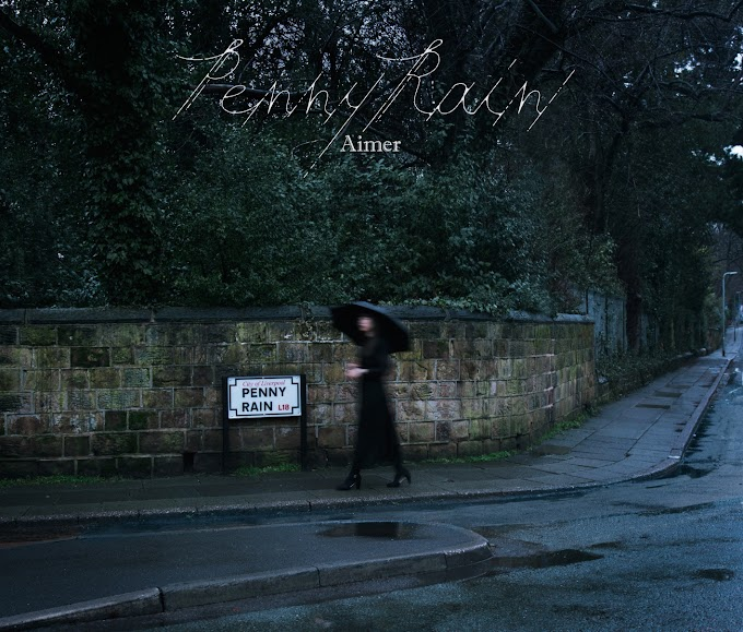 Download Aimer - i-mage <in/AR>