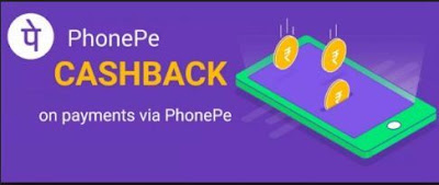 Phonepe Cashback Offer Today
