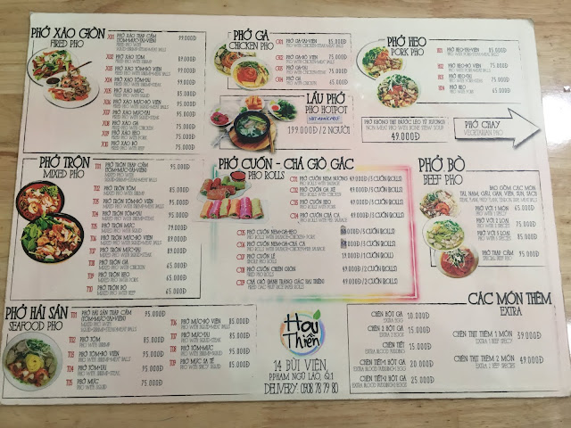 saigon hou thien restaurant menu