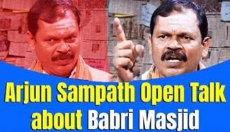 Arjun Sampath About Ram Yathara – Live | Rama Rajyam
