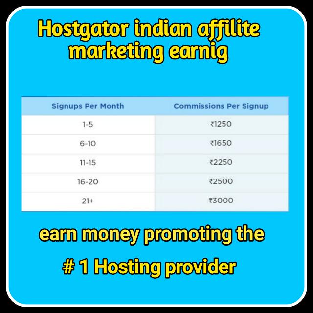 hostgator india affiliate marketing se paise kaise kamaye