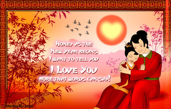 Chinese-new-year-2017-best-wishes