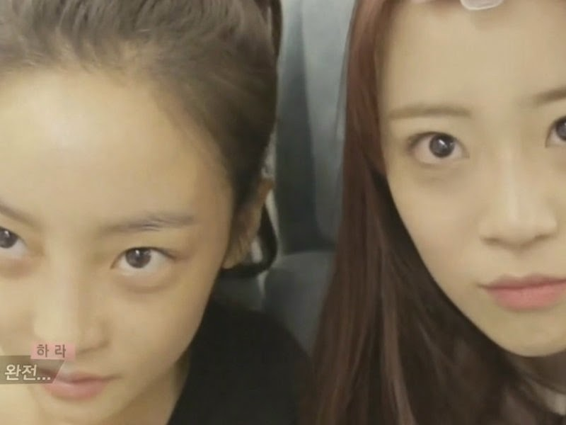 Goo Hara Shiny Forehead