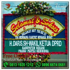 Toko Karangan Bunga Papan Selamat di Bekasi Barat Bekasi