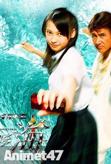 Keitai Deka Zenigata Mai - Siêu Nhân Keitai Deka Zenigata Mai 2003 Poster