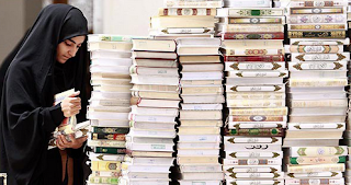 "Tahukah? Syiah Punya Al Quran Sendiri! Namanya ""Mushaf Fathimah"""