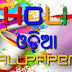 Holi (ହୋଲି) 2019 — Download Odia Wishes, HQ Wallpapers, Scraps, eGreeting Cards
