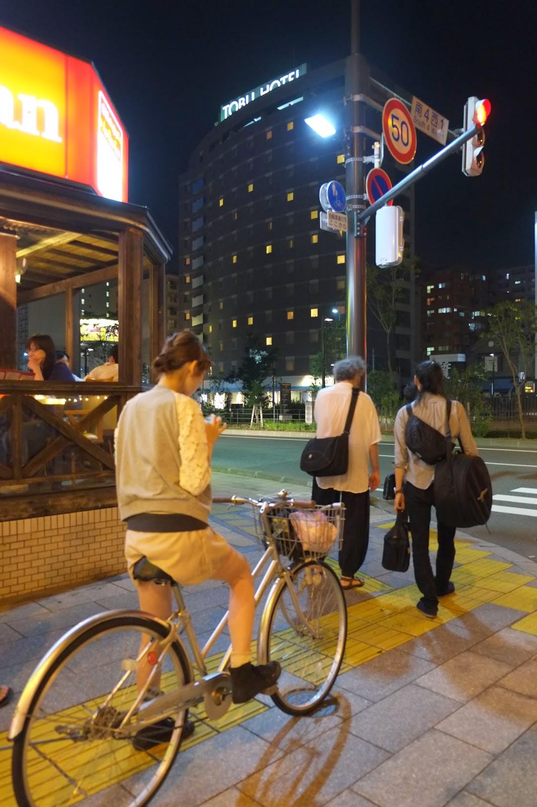 Tour Tour Japan 2014 2014 Japan Uchronie LRq354Aj