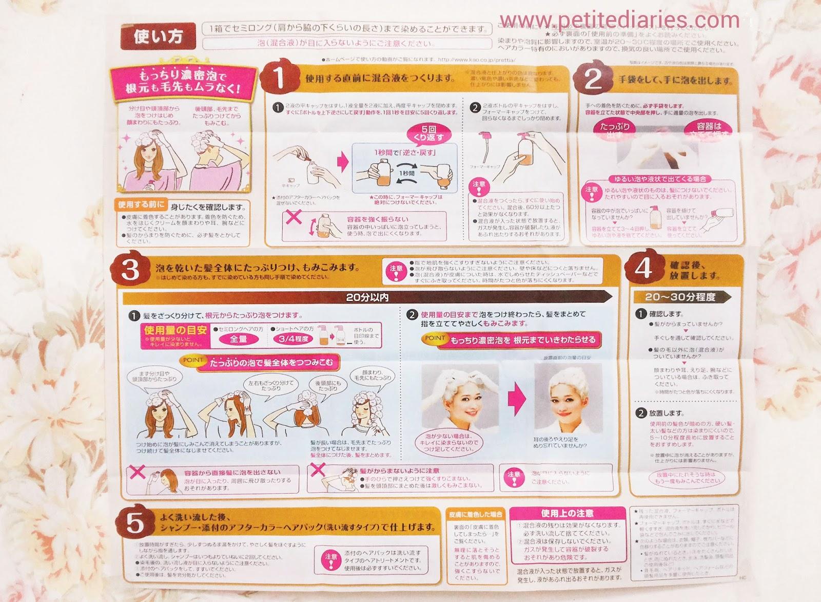 japanese hair color diy liese prettia jewel pink review