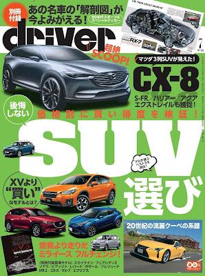 driver(ドライバー) 2017年07月号 raw zip dl