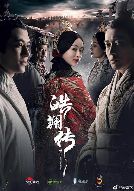 Poster Hao Lan Zhuan Wu Jinyan Nie Yuan Mao Zijun
