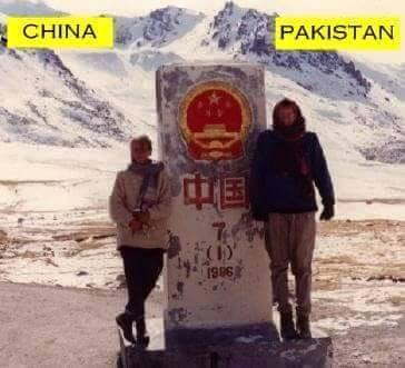 China-Pakistan-Border