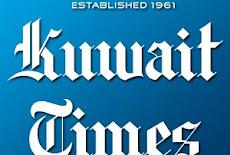 توظيف مباشر في الكويت تايمز لجميع الجنسيات