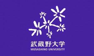 Musashino University Scholarship