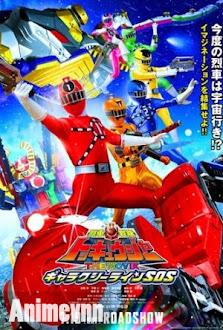 Siêu Nhân Đường Sắt - Ressha Sentai Toqger 2013 Poster
