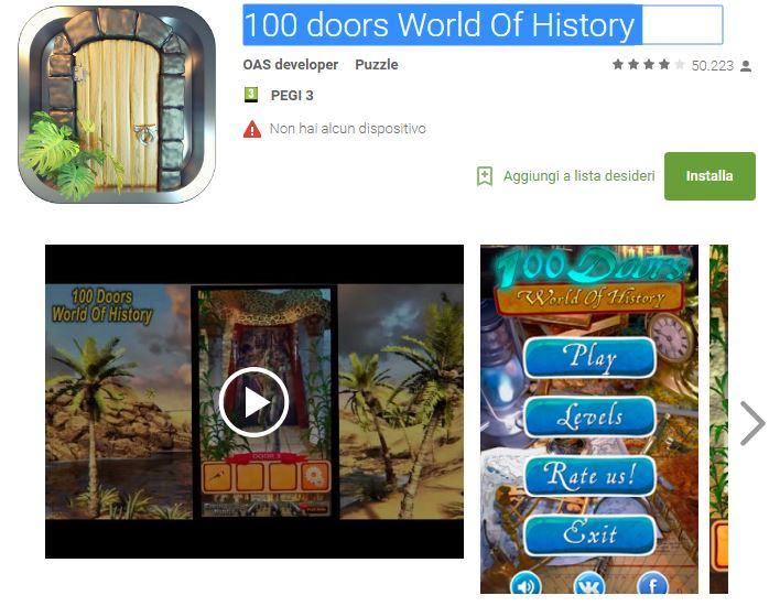 soluzioni 100 doors world of history livello 51 52 53 54. Black Bedroom Furniture Sets. Home Design Ideas