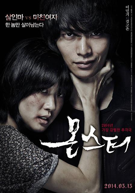 monster korean horror movie