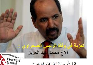 الجاليات الصحراوية في اراغون تعزي الشعب الصحراوي في وفاة الامين العام للجبهة