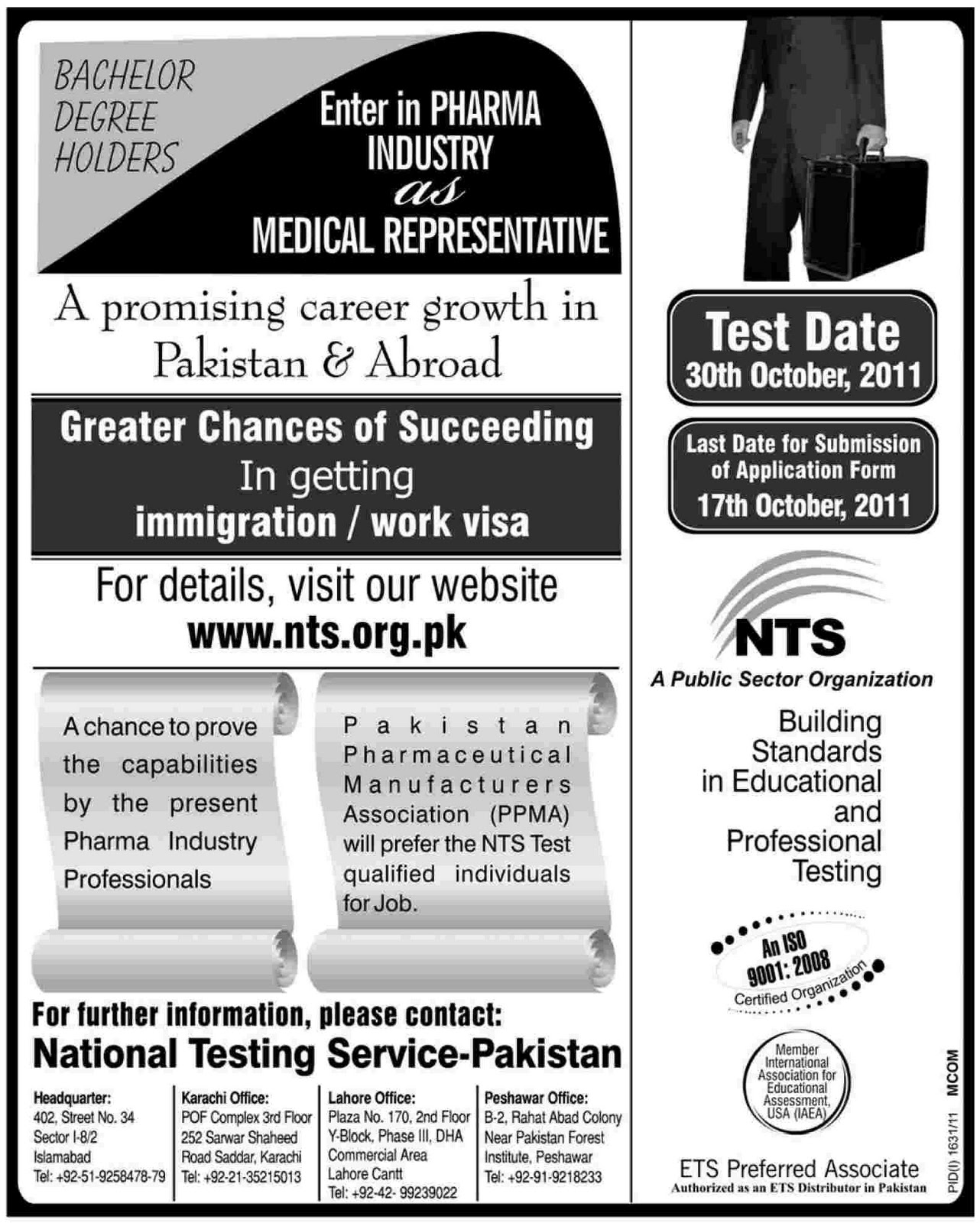 Admission In Pakistan: Enter In Pharma Industry As Medical