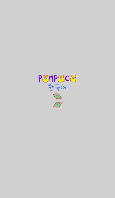 POMPOCO Korea Colorful 7