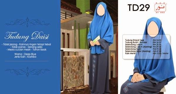 butik muslimah online tudung daisi deep blue