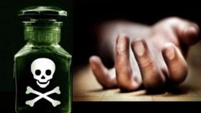 Minum Racun Serangga Sampai Mati!