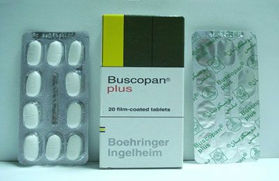 سعر أقراص بوسكوبان بلس Buscopan Plus لعلاج المغص