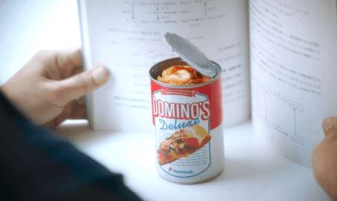 slice/pizza canned