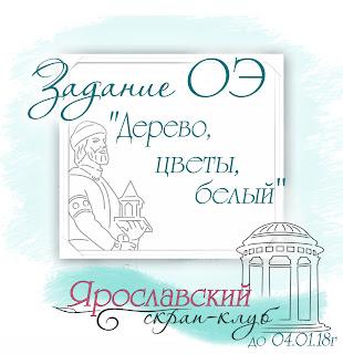 http://yar-sk.blogspot.ru/2017/12/derevo-cvetu-belui.html#
