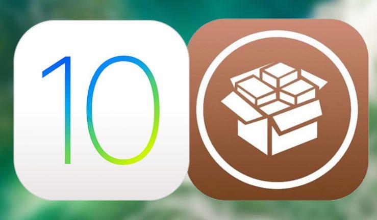 جيلبريك iOS 10