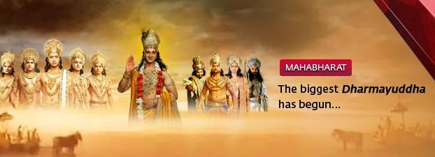 Kisah Mahabharata diawali dengan pertemuan Raja Duswanta dengan Sakuntala Kisah Mahabharata Terlengkap Dari Awal Hingga Akhir versi India