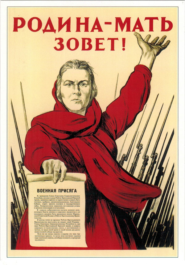 Your Motherland needs you!  Soviet poster