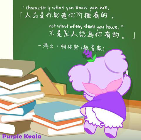📖尊師重道~教師節快樂!📝