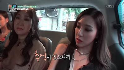 언니들의 슬램덩크.E18.160805.HD