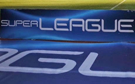 """Μοίρασε """"καμπάνες"""" η Super League"""